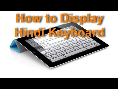 Apple iPad - How to Display Hindi Keyboard