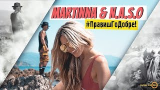 MARTINNA & N.A.S.O - #ПравишГоДобре (Official Video 2018)