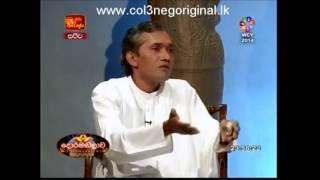 Gayan Chanuka Widanapathirana-( ධාතු පරිනිර්වානය)