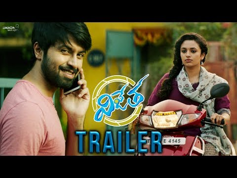 #Vijetha Movie Theatrical Trailer | Kalyaan Dhev, Malavika Nair | Rakesh Sashii