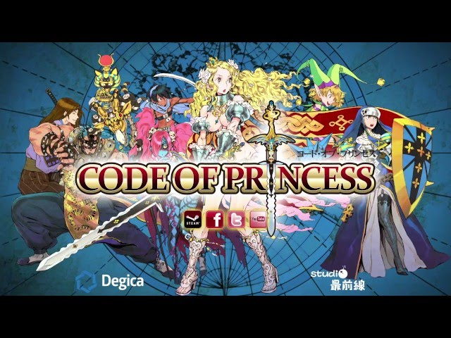 Руководство запуска: Code of Princess по сети (Fix by REVOLT)