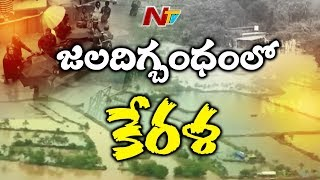 Kerala : Heavy Rains Disrupt  Normal Life | Rajnath Singh Undertake Aerial Survey Of Floods | NTV