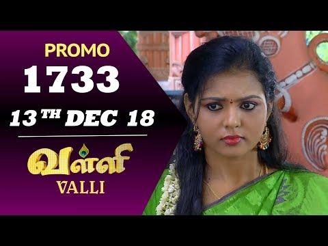 VALLI Serial | Episode 1733 Promo | Vidhya | RajKumar | Ajay | Saregama TVShows Tamil