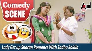 Lady Get up Sharan Romance With Sadhu Kokila   Comedy Scene   Jai Lalitha   Kannada Comedy Scene