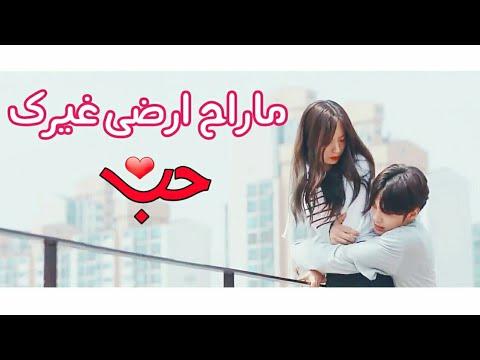 لو حكموني مؤبد Arabic: Swag Se Swagat عربى Song   Tiger Zinda Hai   Salman Khan   Katrina Kaif  