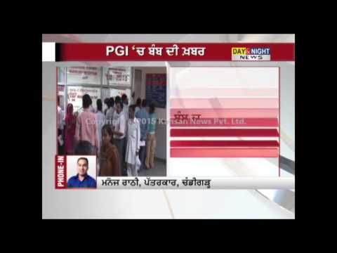 Day & Night - Punjabi News - 15 July 2015