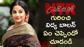 Vidya Balan about NTR Biopic and Hyderabad | Balakrishna | Rana Daggubati | Krish | Rakul Preet