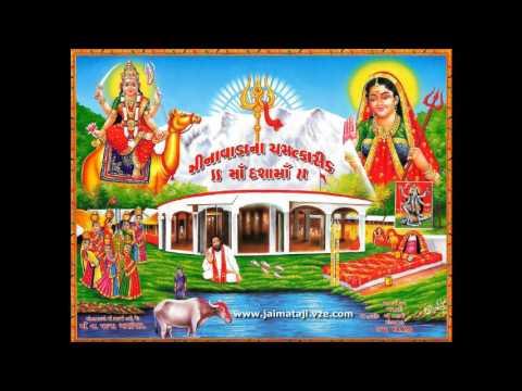 Jagmag Aarti Utaro - Dashama Ni Aarti (Kamlesh Barot) Uploaded By Anil Gohil