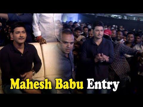 Mahesh Babu Energetic Entry @ Bharat Bahiranga Sabha || Bharat Ane Nenu Audio Launch || NTV