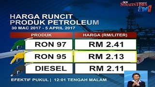 Petrol prices drop to RM2.13 (RON95), RM2.41 (RON97)