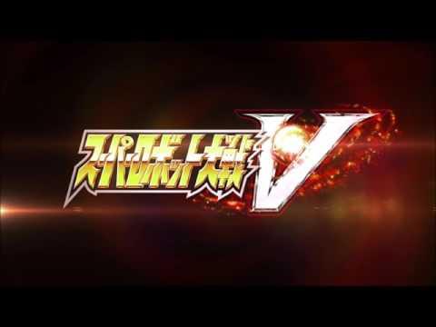 Super Robot Wars V OST - Black Sarana III