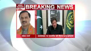 Pakistan PM Imran Khan on Pulwama attack: First reaction of BJP, Congress