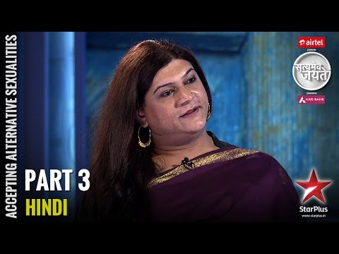 Satyamev Jayate -  S3 | Ep 3 | Accepting Alternative Sexualities: Against All Odds (Part 3)
