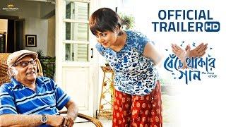 Benche Thakar Gaan | Official Trailer | Releasing 2nd December