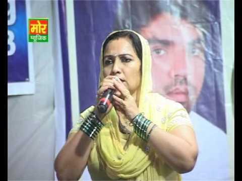 Jor Kyu Jamave Piya Mai Rani Teri,rajbala Ki Hit Ragni,rajbala ,mormusic,haryanvi Ragni video