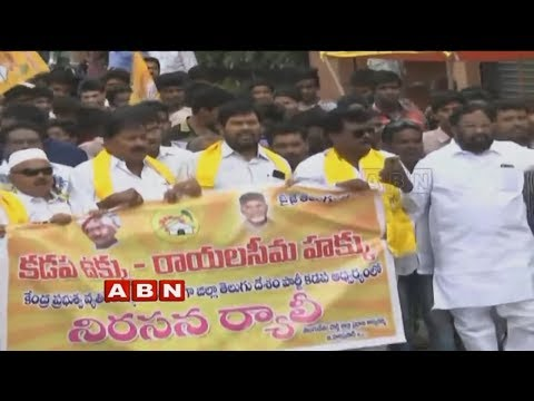 All Set For TDP MP CM Ramesh Indefinite Fast Over Kadapa Steel Plant