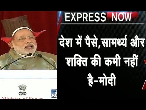 PM Narendra Modi speaking LIVE from Leh