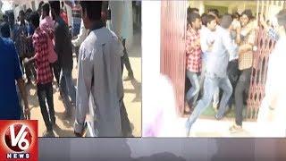 Fight Between Two Student Groups In Kakatiya University | Warangal | V6 News