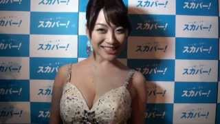 星野あかり動画[6]
