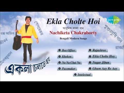 Ekla Cholte Hoi | Bengali Modern Songs Audio Jukebox | Nachiketa...