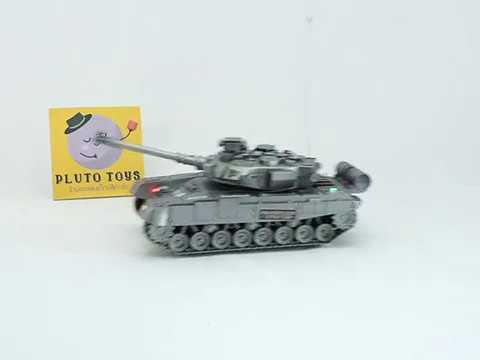 Pluto Toys - ของเล่น รถถังทหาร บังคับ