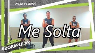 Me Solta - Nego do Borel | Coreografia Free Jump | #borapular (AERO JUMP)