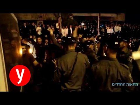 כ-700 מפגינים חרדים בצומת הרחובות צפניה - בר אילן בירושלים