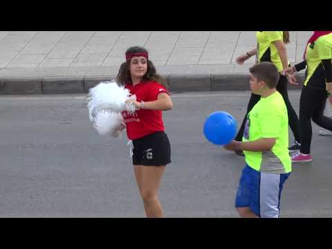 Beirut Marathon 2014 Part 1 (2014-11-09)