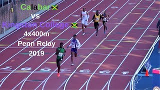 Calabar🇯🇲 vs Kingston College🇯🇲 Penn relays 2019