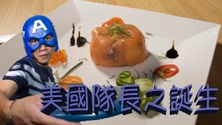 PanMen Kitchen - Smoked Salmon Parcels 煙三文魚包裹