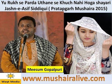 Meesum Gopalpuri  Pratapgarh Mushaira 2015  Shahzada Kaleem Nizamat
