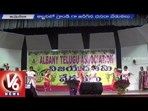 Dussehra Celebrations in Albany | Albany Telugu Association | America - V6 News