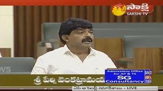 Minister Perni Nani Speech | AP Assembly Budget Sessions 2019