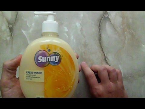 Как сделать жидкое мыло своими руками в домашних условиях