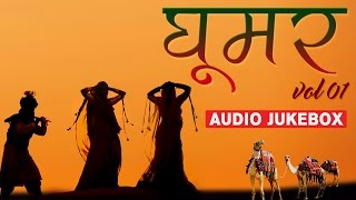 Ghoomar - Vol 1   Audio Jukebox   Original Rajasthani Traditional Songs   Full Mp3   Marwadi Songs