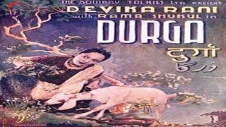 DURGA - Hansa Wadkar, Devika Rani, Nana Palsikar