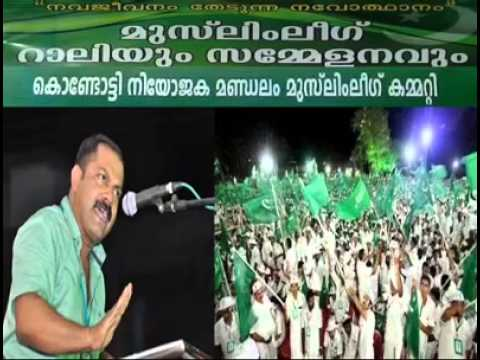 Km Shaji-iuml Rallykondotty video