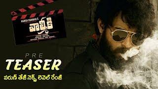 Valmiki Teaser | Varun Tej Valmiki Teaser | Harish Shankar | Valmiki Movie | Filmylooks