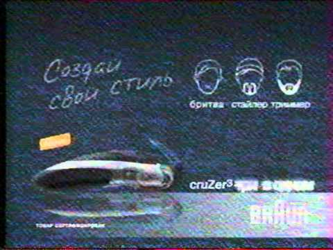 Реклама МУЗТВ (25.12.2005)