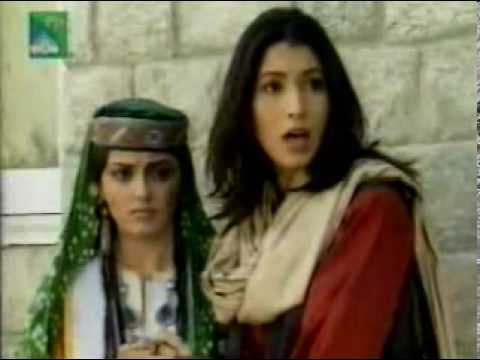 Ptv Drama Serial Zanjeer Part 11 of 43