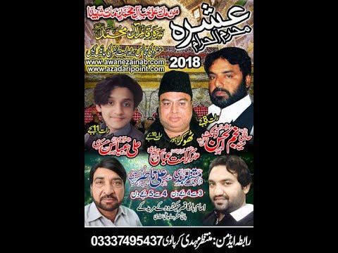Live  zakir najam ul hassan notak majalis Ashra muharram 2018-19 thokar