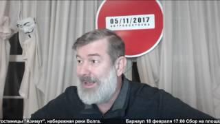 ПЛОХИЕ НОВОСТИ в 21.00. 16/02/2017 Увидеть Володина и умереть