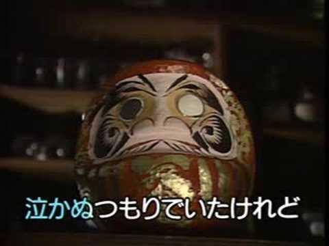 Yujiro Mabuchi '68 All Stars - おふくろさん・恋仁義 - 魅惑のテナー・サックス・ムード -