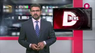 NATIONAL SILK EXPO | TRIVANDRUM  | D NEWS | Channel'D