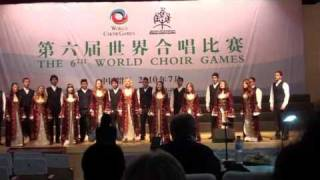 BUMC Jazz Choir - Suda Balik Oynuyor (World Choir Games 2010, CHINA)