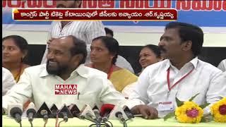 R Krishnaiah about Congress ticket sharing