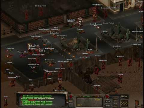 Fallout Online - FOnline 2238