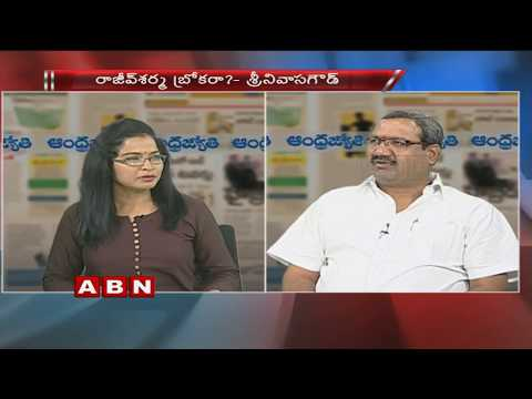 Debate | Politics Behind Telangana Govt Employees Over Early Polls | Part 1 | ABN Telugu