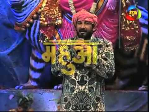 Navratri Bhajan By Bhojpuri Singer manoj Tiwari On Mahuaa Tv- Nibiya Ke Daardh video