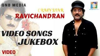 Crazy ★ Ravichandran Hit Songs || Jukebox || Kannada Video Songs || Old Movies